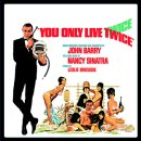James Bond: You Only Live Twice (40th Anniversary Remastered Edition)