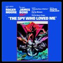 James Bond: The Spy Who Loved Me (40th Anniversary Remastered Edition)