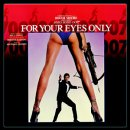 James Bond: For Your Eyes Only (40th Anniversary Remastered Edition)